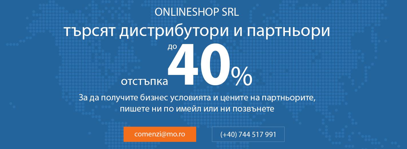 pni- дистрибутори и партньори pni
